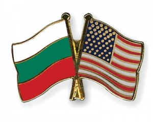 Bulgarian American comission for culture heritage