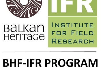 BHF-IFR Scholarships for Season 2017