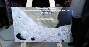 archaeology exhibition Ilindentsi