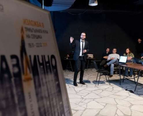 Evdokimos Fregoglou heritage lecture