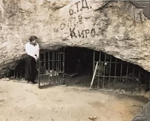 Original Entry Bacho Kiro Cave