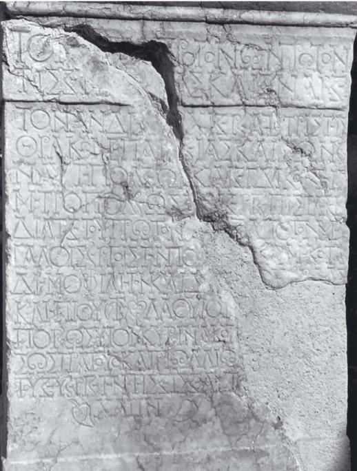 philippopolis-inscription-flavius-kotys