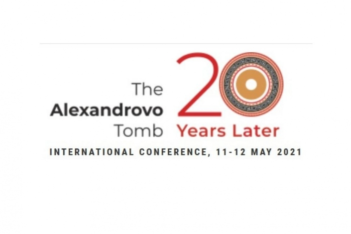 alexandrovo-tomb-conference