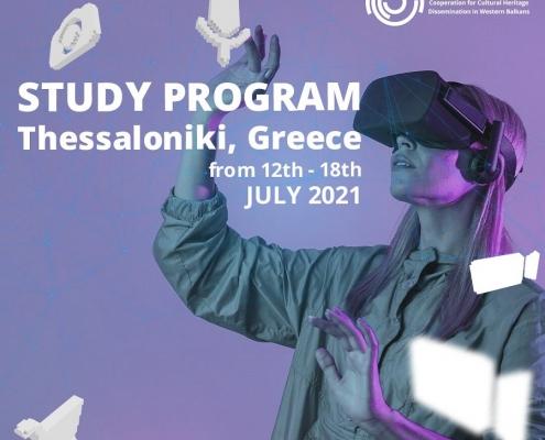 immersium.eu-bhf-training-thessaloniki