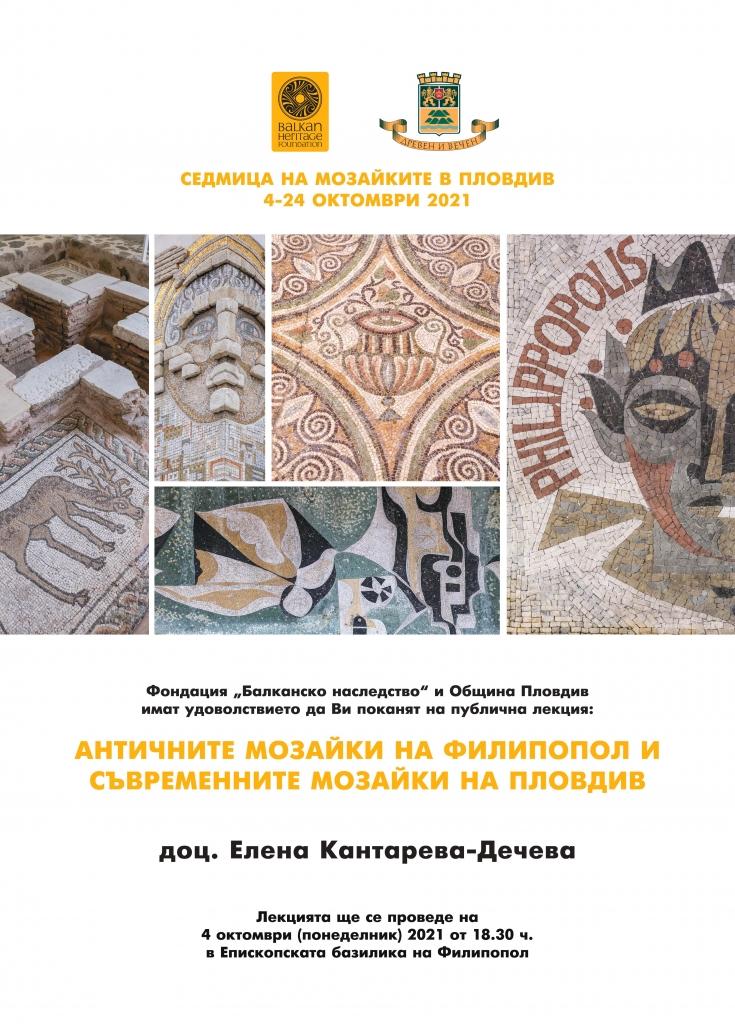mosaic-week-plovdiv-2021-opening